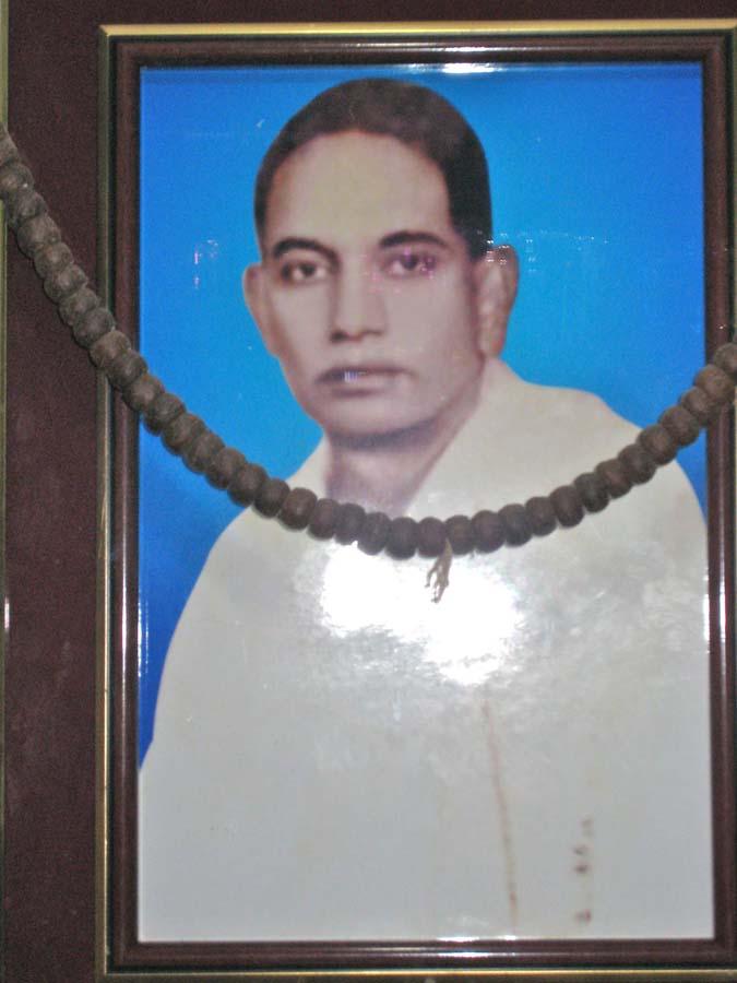 swami-Ragavendra