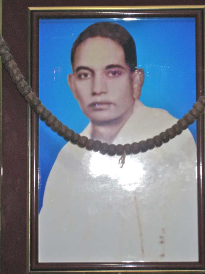swami Ragavendra